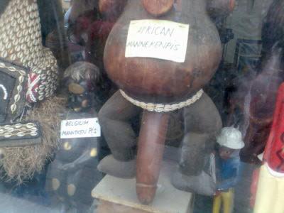 African Maneken Pis